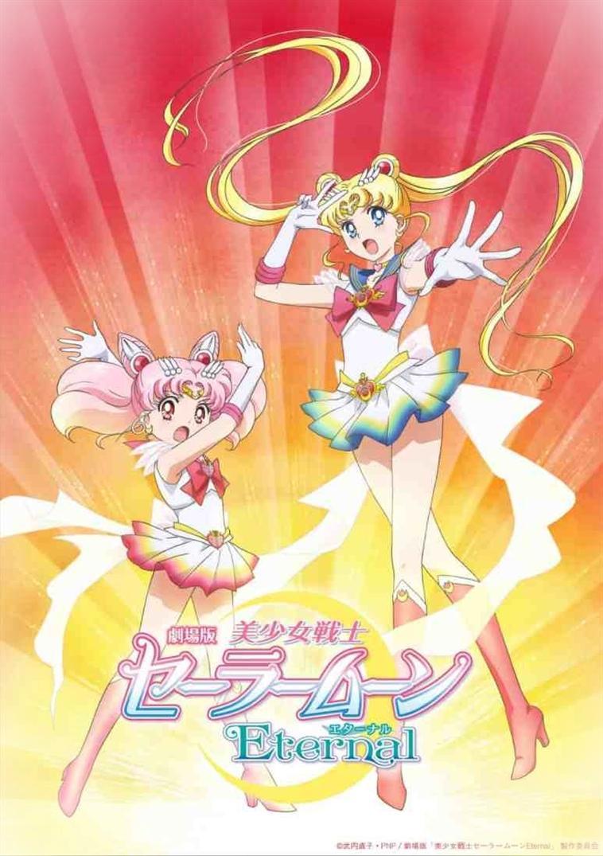 Affiche du film Sailor Moon Eternal UACmJ 5