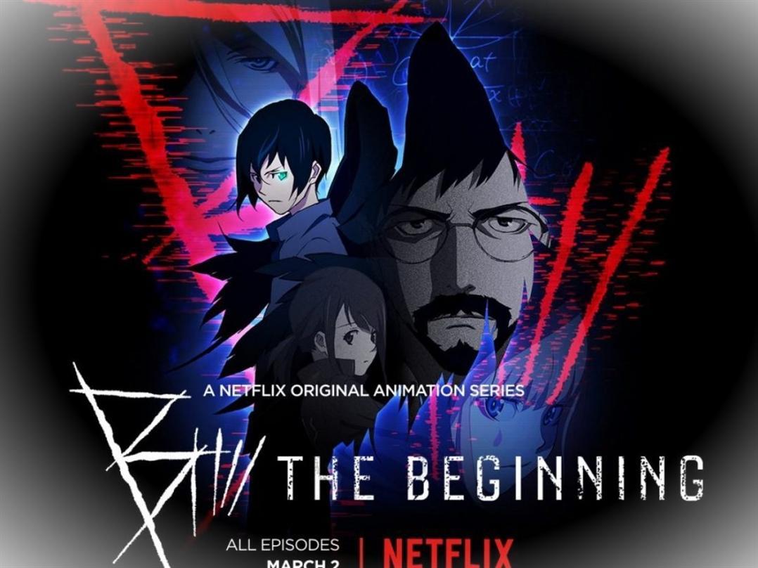 B The Beginning Season 2 2021 Release Date Tout ce que les fansuIboEcX 2