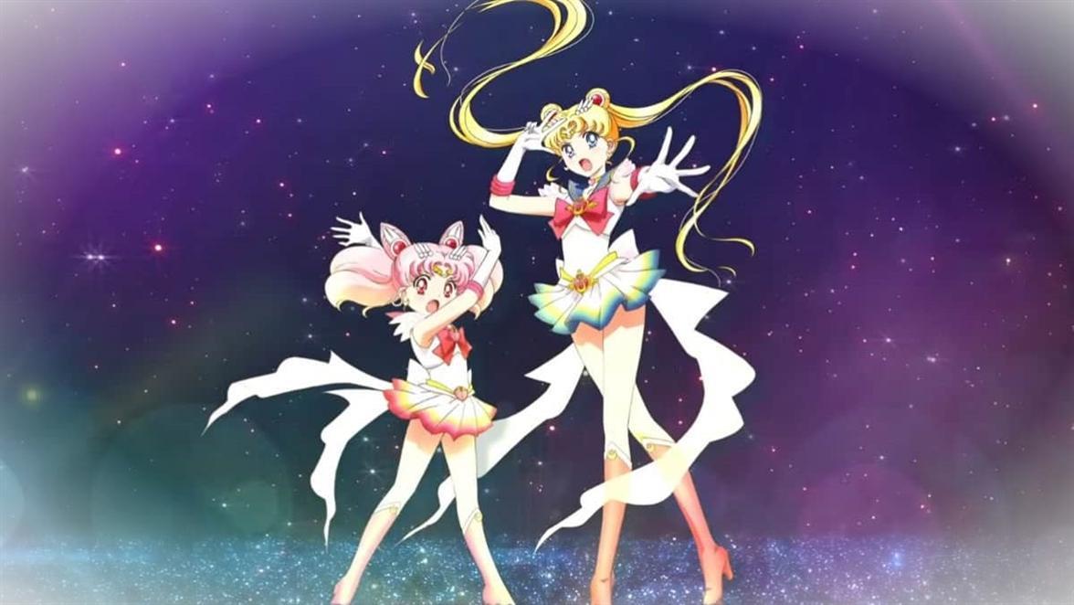 Date de sortie de la Sailor Moon Crystal Season 4 La quatrieme smurB 4