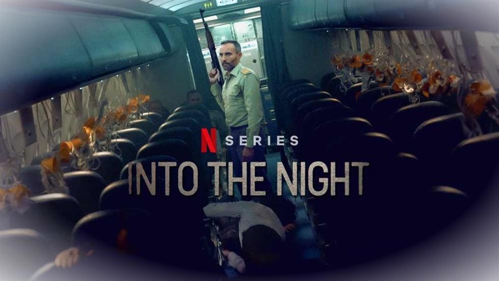Date de sortie de la saison 2 de Into The Night details de la kuwV5 5