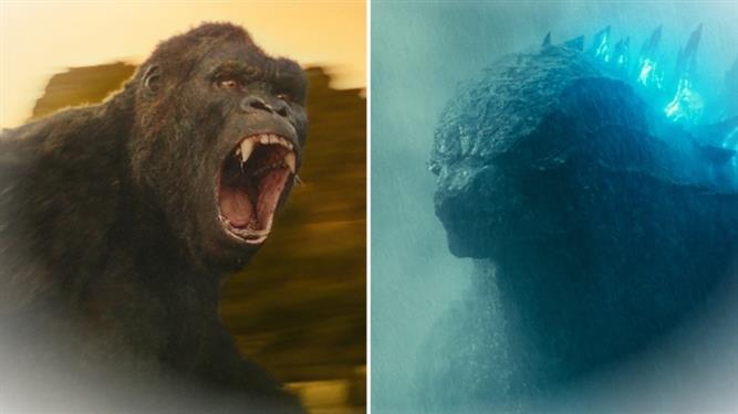 Godzilla Vs 2