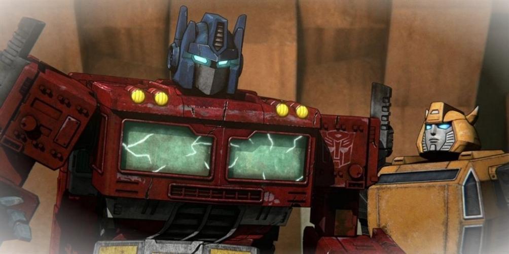 Transformers War For Cybertron Saison 35c0GrK 5