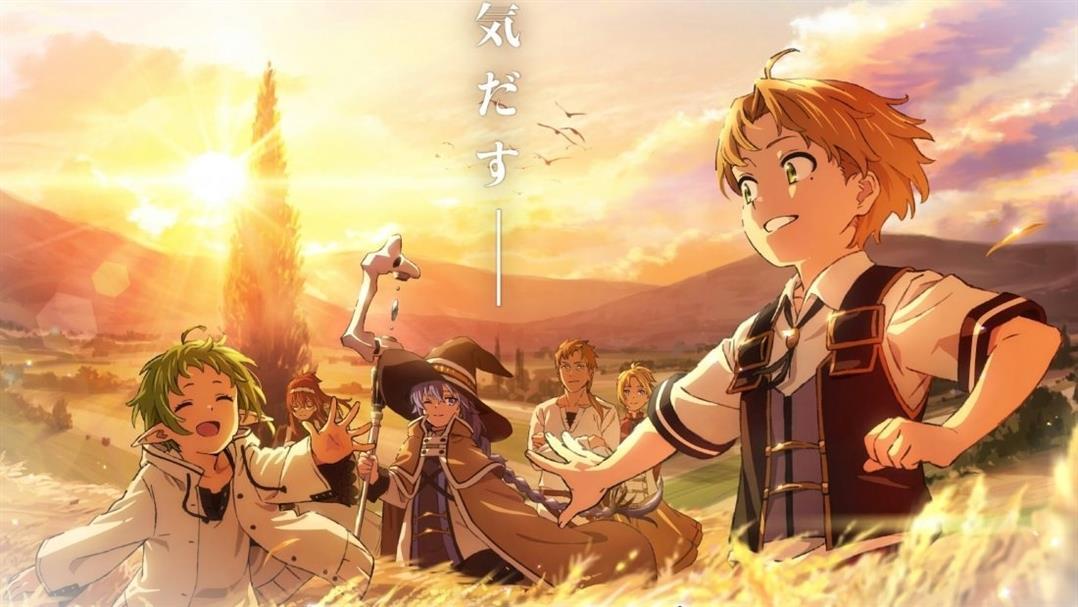 Mushoku Tensei Jobless Incarnation Episode 5 Date de 5
