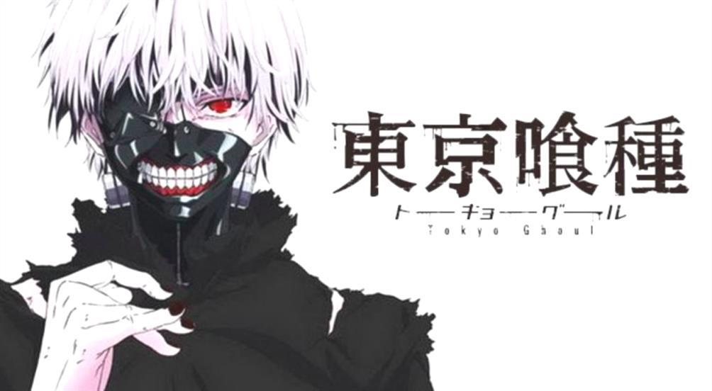 Tokyo Ghoul 4Os5vnezx 8 10