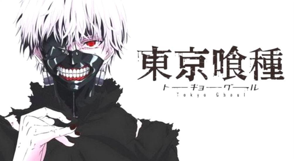 Tokyo Ghoul qSoMxJu 10 11