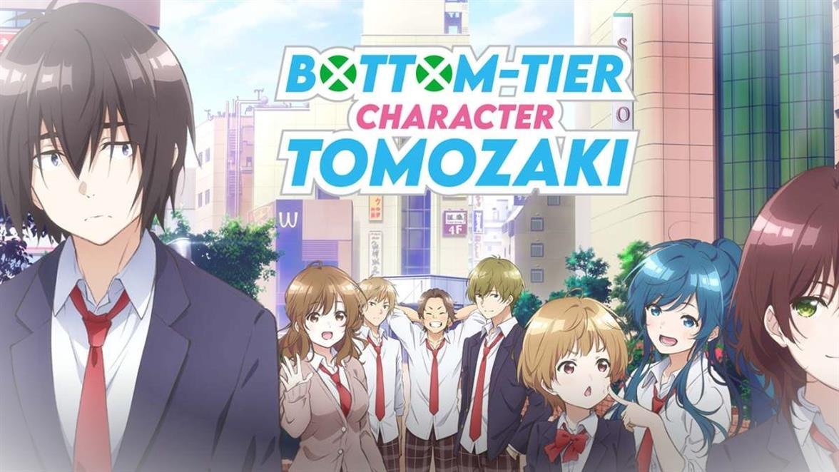 Le personnage de bas etage de Tomozaki episode 7 a 2