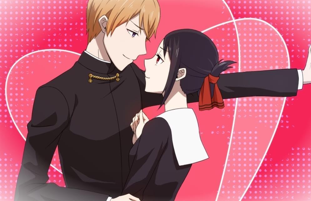 Kaguya Sama Love Is War Chapitre 223 Plot date de sortie et tousWAHndW 4