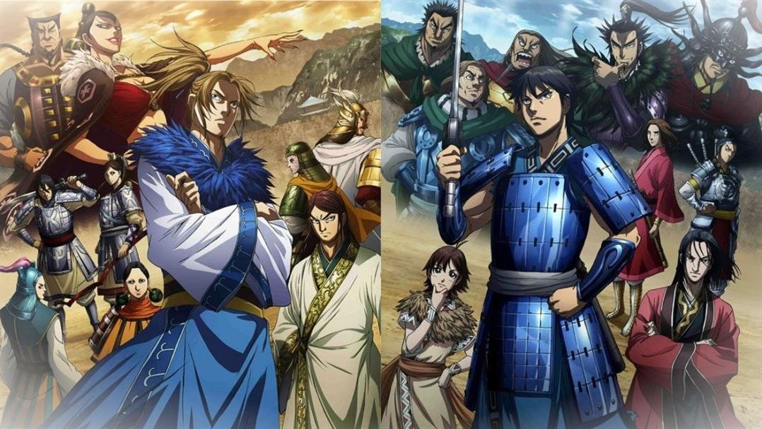 Kingdom Chapitre 676 Date de sortie et intrigue KankiqpAII 5