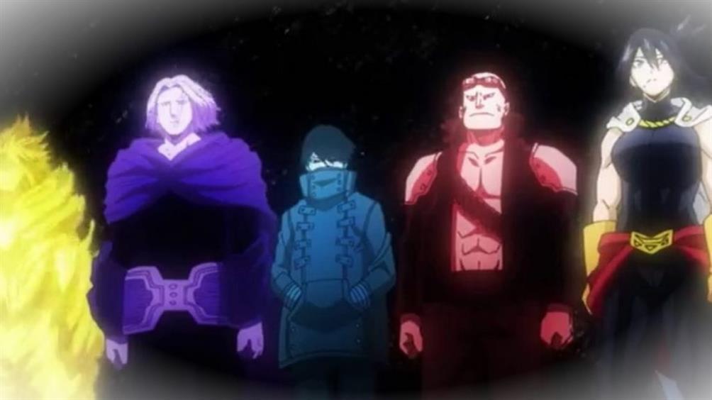 My Hero Academia Saison 5 Episode 4sqCXY 4