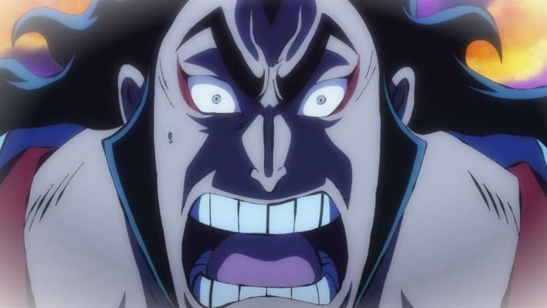 One Piece Episode 971 Date de sortie et intrigue Oden Akazaya3ZStmlu5 5