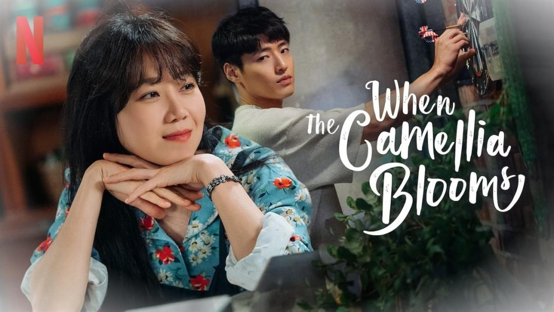 When The Camellia Blooms Saison 2 Dong Baek Is Back Casting 5