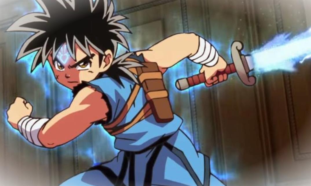 Dragon Quest Episode 33 Le Seigneur des Tenebres attaque Dai 4