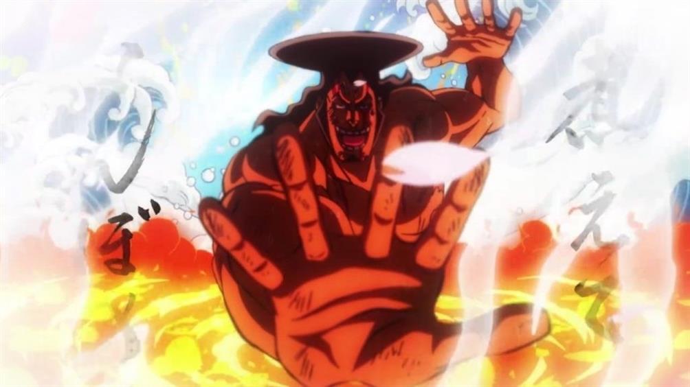 One Piece Episode 975H0LI0QM 4