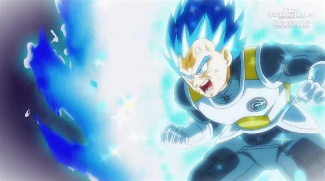 Super Dragon Ball Heroes Episode 35 Les nouveaux pouvoirs de VegetaP1jYP5I 5