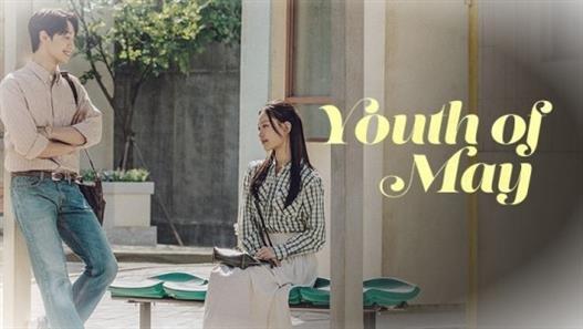 Youth Of May Episode 4 Date de sortie et plus encore z 4