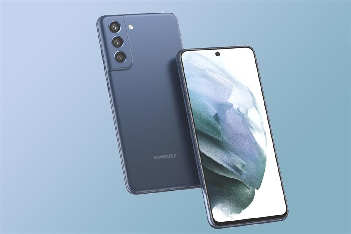 Le Samsung Galaxy S21 FE est maintenant attendu en octobre sPy3fI 2 4