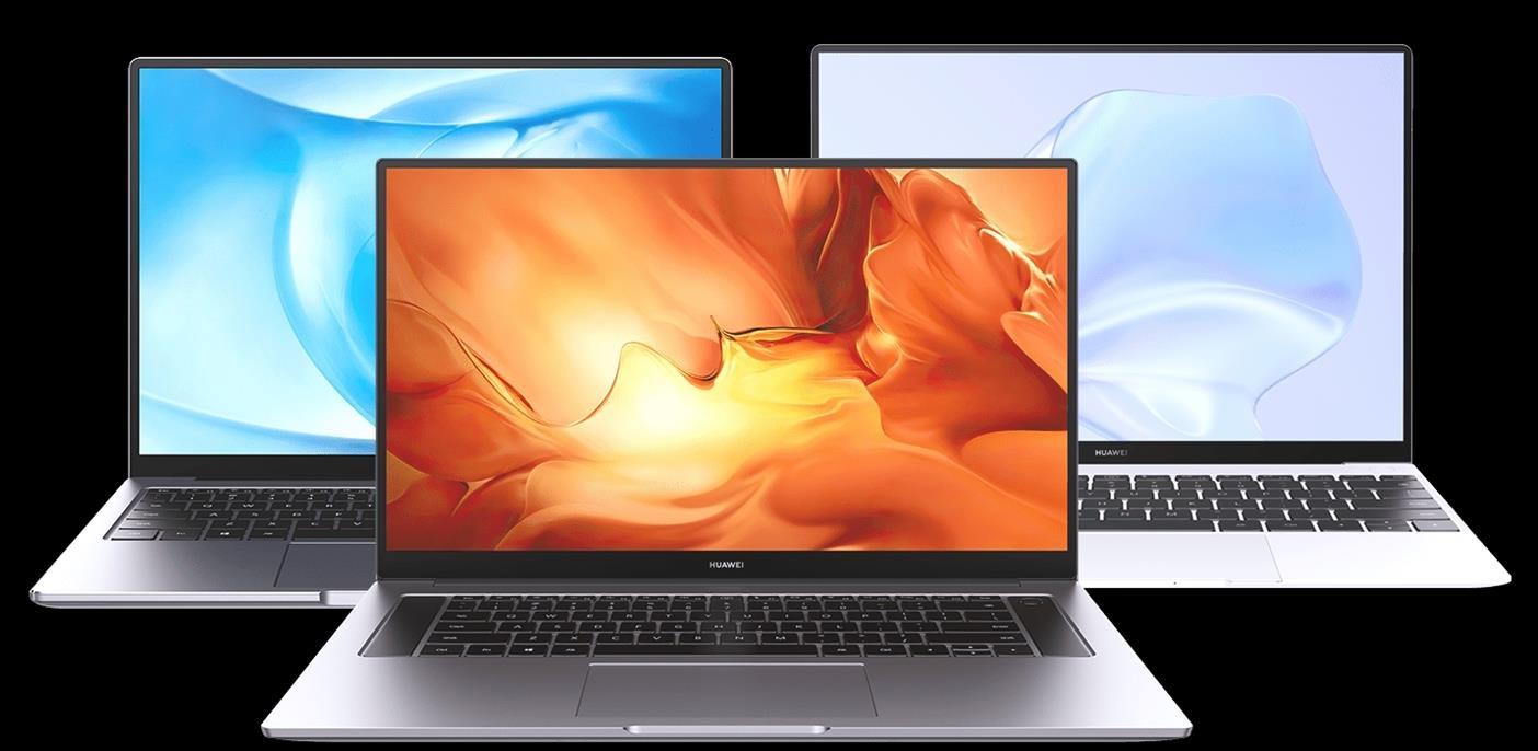 Le Huawei MateBook 16 sortira dans le monde entier dvW0Ax4 2 4
